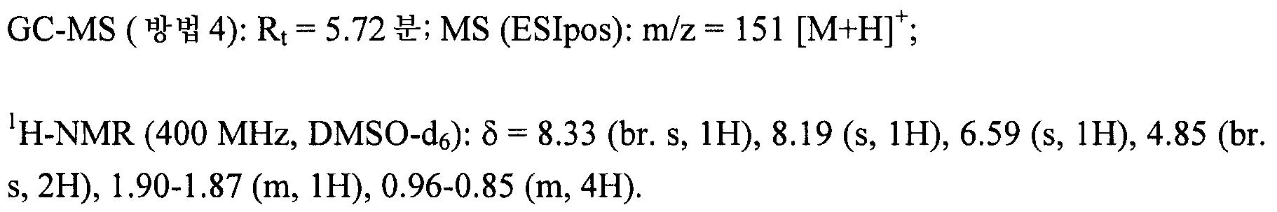 Figure 112009031182761-pct00075