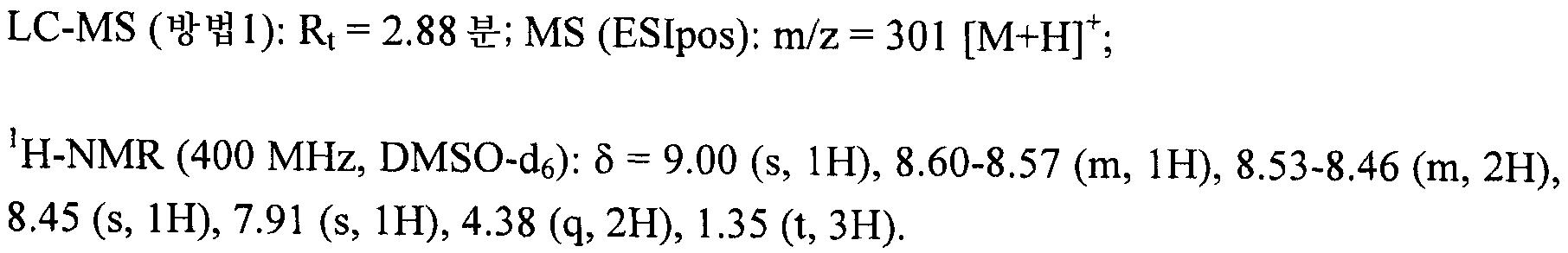 Figure 112009031182761-PCT00123