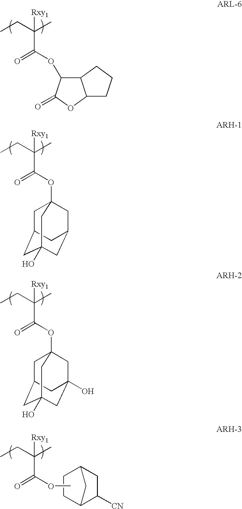 Figure US08530148-20130910-C00042