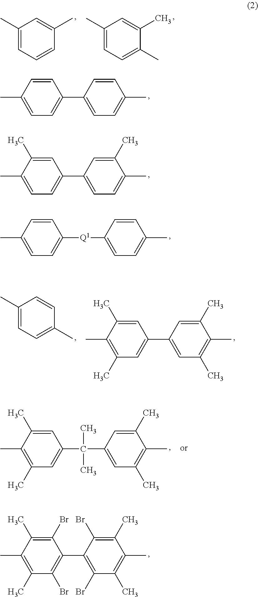 Figure US09382382-20160705-C00020