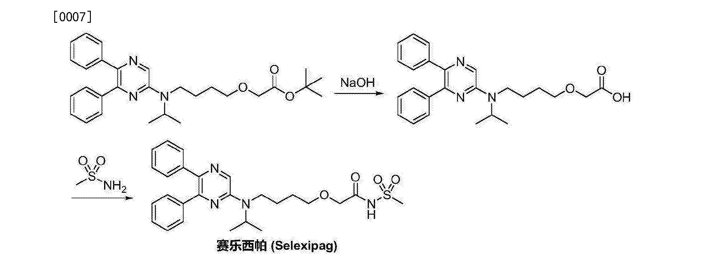 Figure CN105949135AD00051