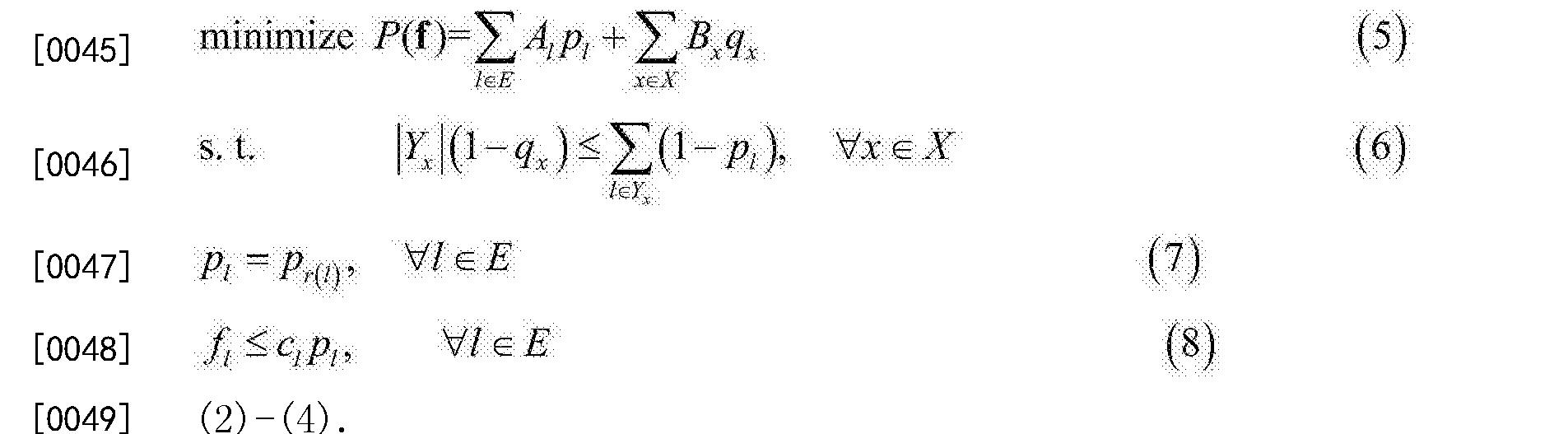 Figure CN103297341BD00071