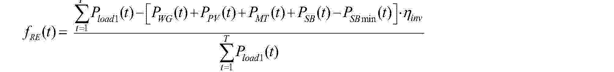 Figure CN102354974BC00023