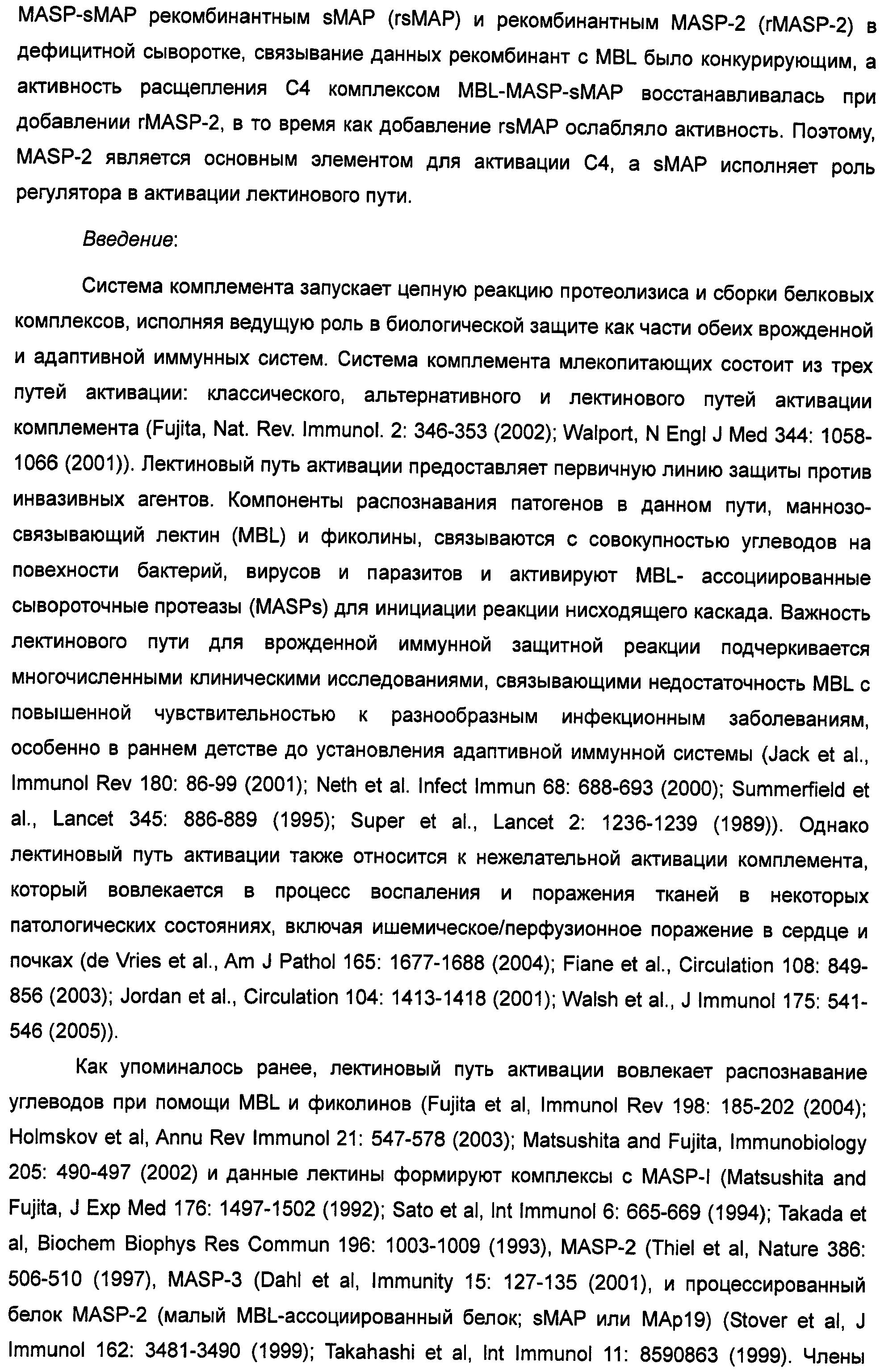 Figure 00000176