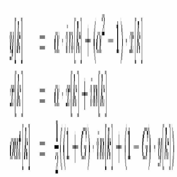 Figure 112009039203011-pct00070