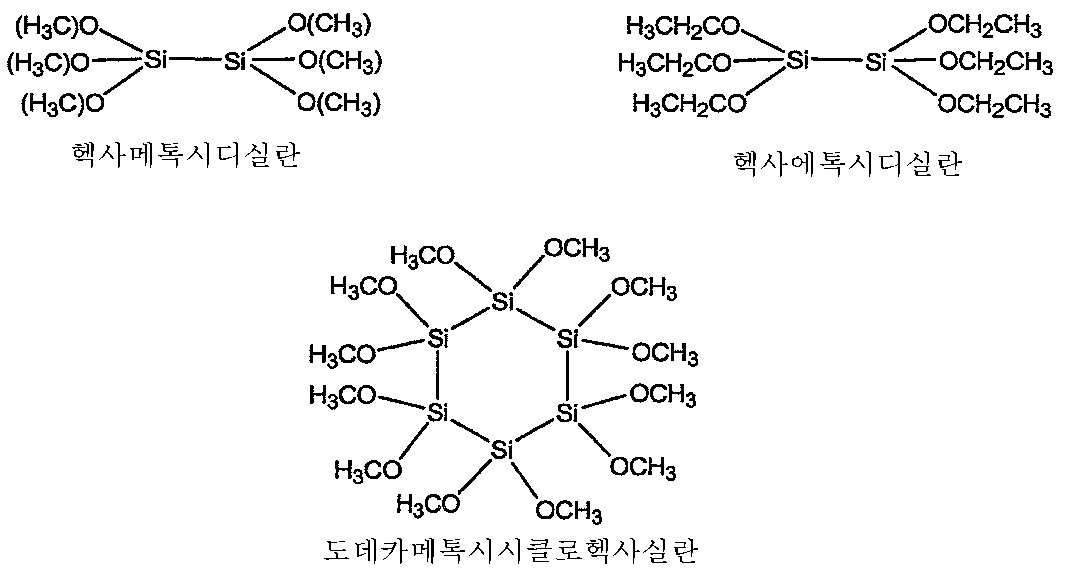 Figure 112009029289801-PCT00007