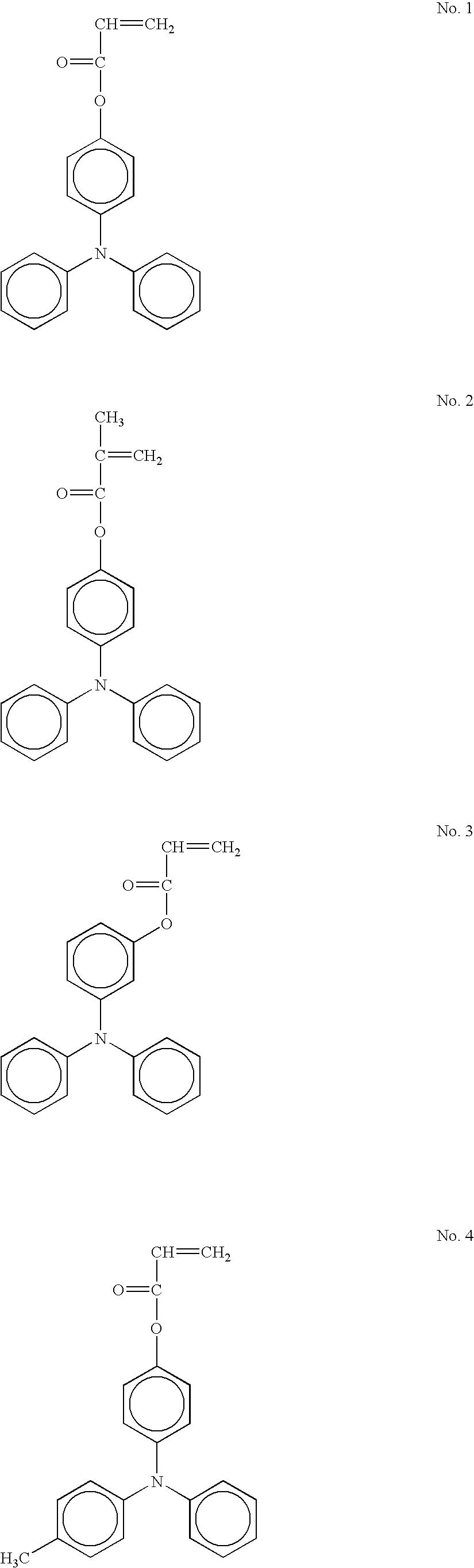 Figure US20050158641A1-20050721-C00017