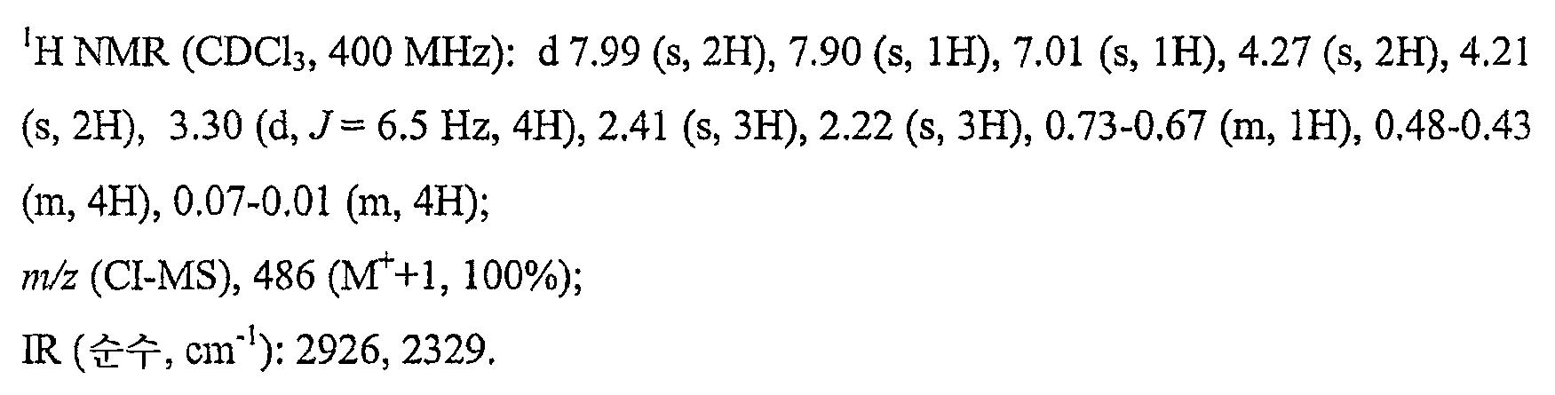 Figure 112007055602908-pct00407
