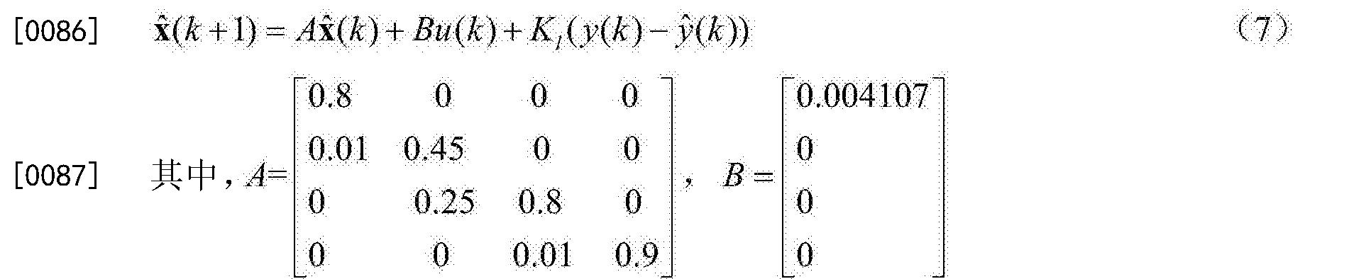 Figure CN105204332BD00101