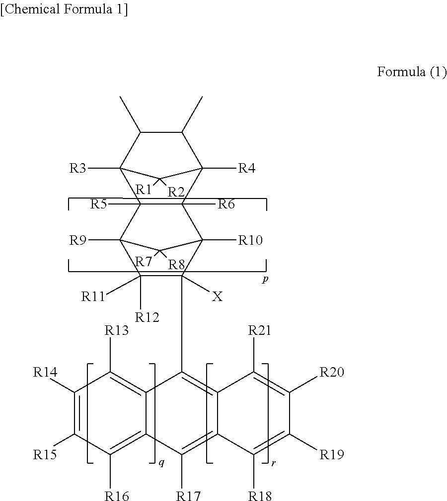 Figure US20120038926A1-20120216-C00001
