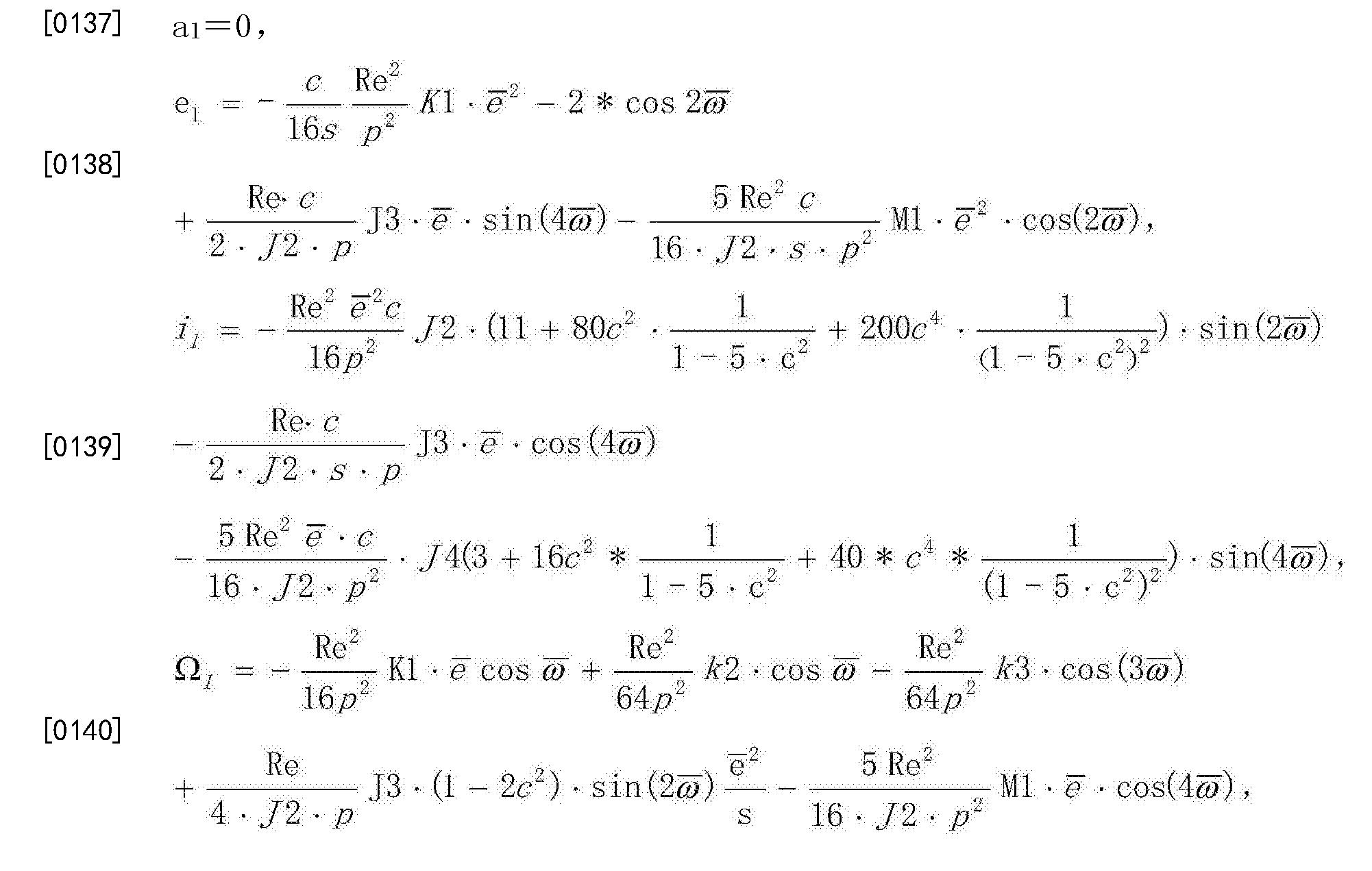 Figure CN104332707BD00123
