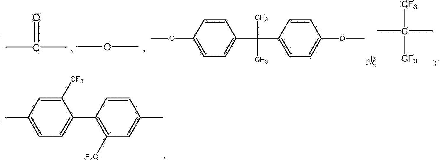 Figure CN104829837BD00132