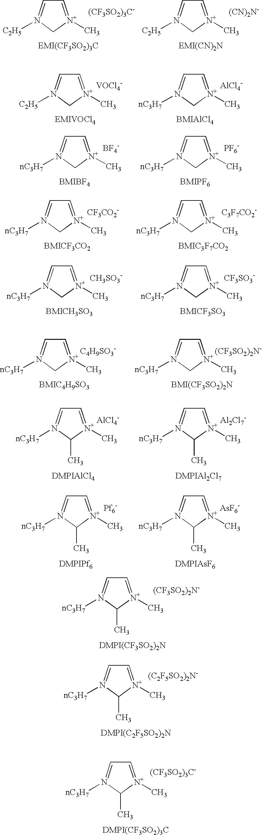 Figure US08194304-20120605-C00003