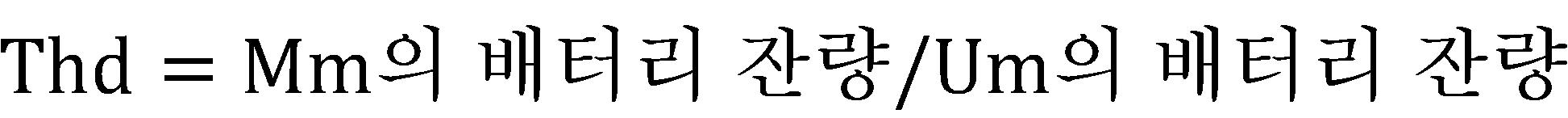Figure 112013018841538-pat00012