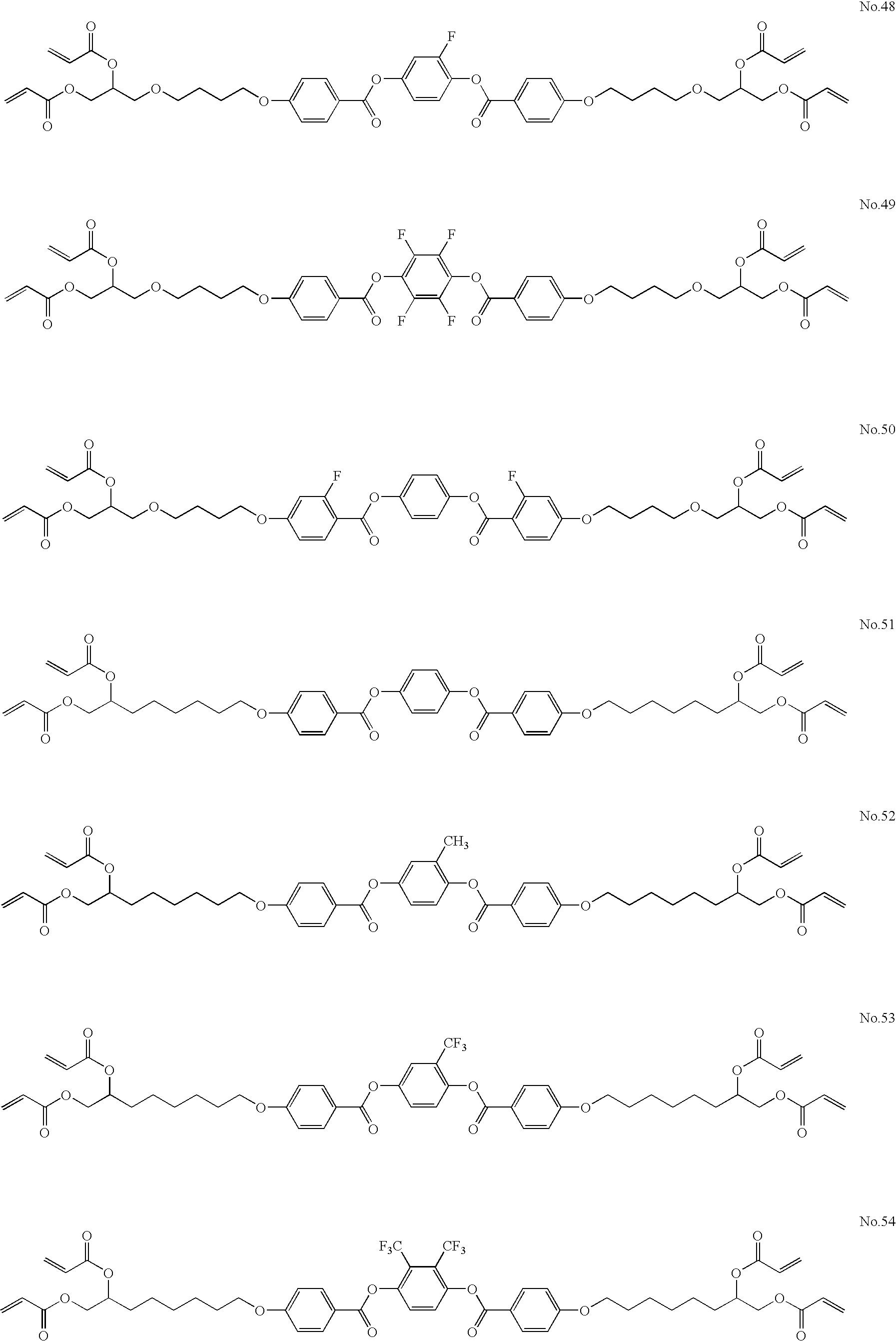 Figure US20060172090A1-20060803-C00018
