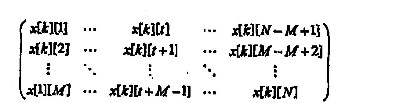 Figure CN101435871BD00101