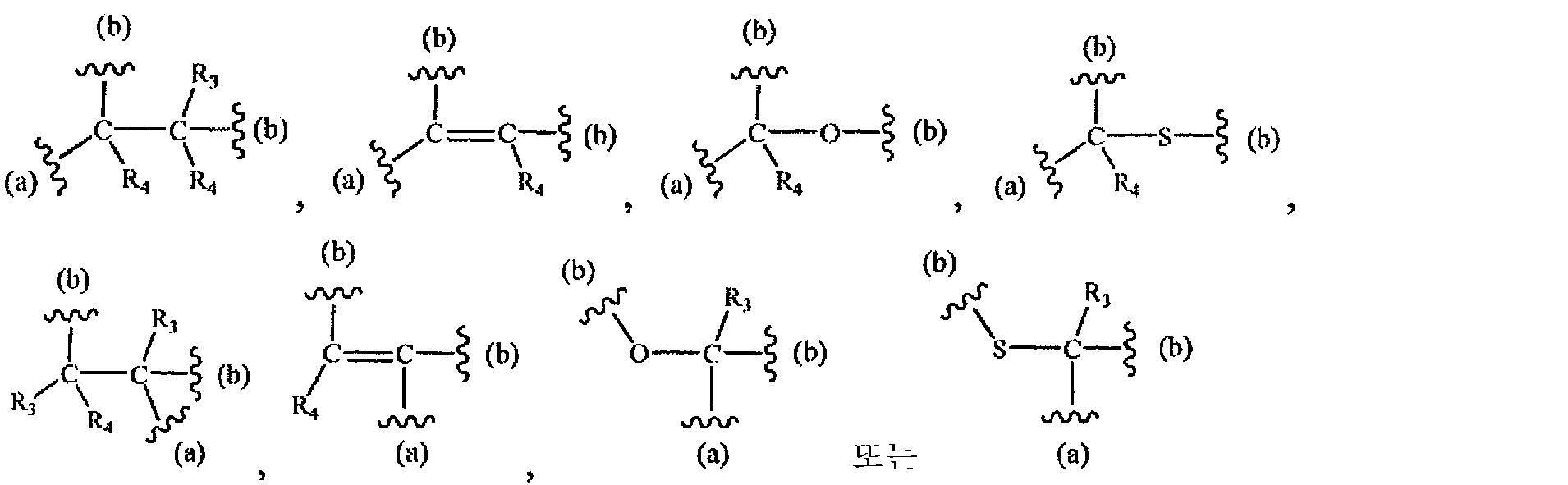Figure 112010038971676-pct00035