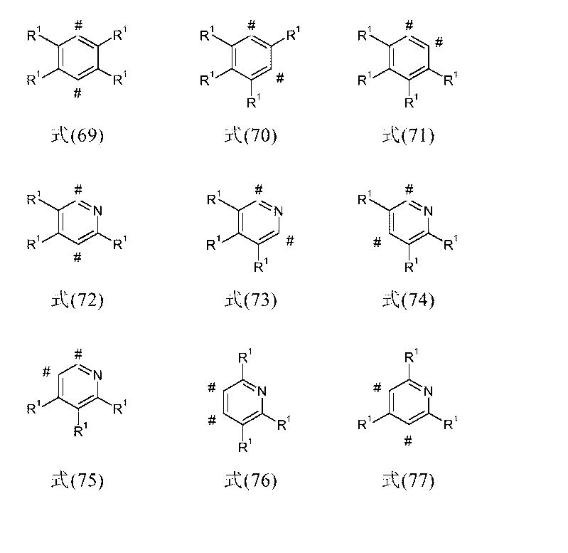 Figure CN104781368AD00132