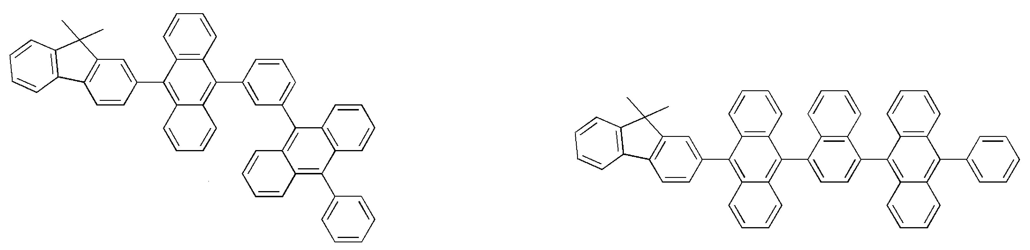 Figure 112007083008831-pat00583