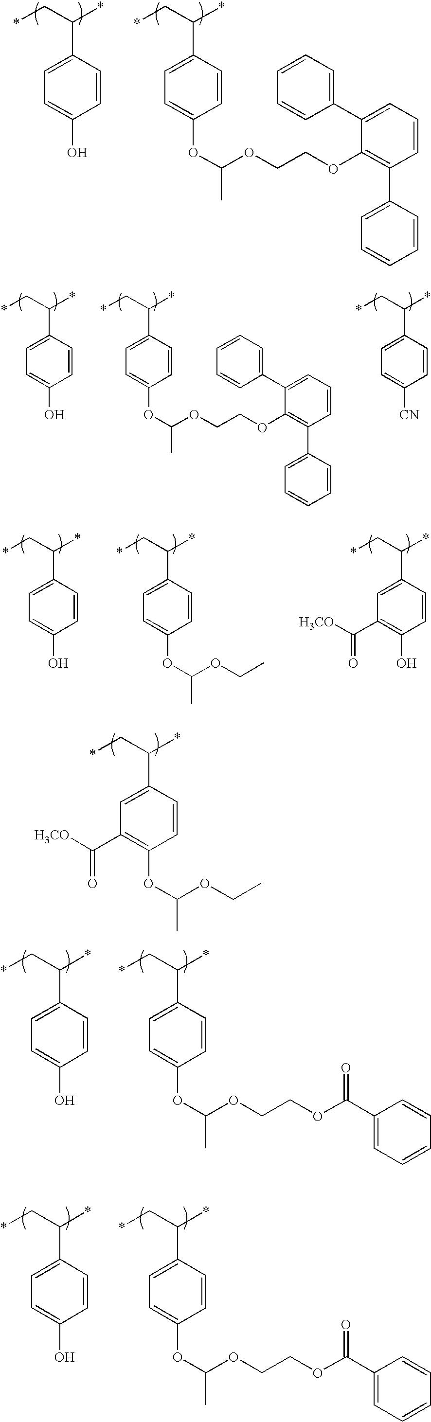 Figure US20100183975A1-20100722-C00214