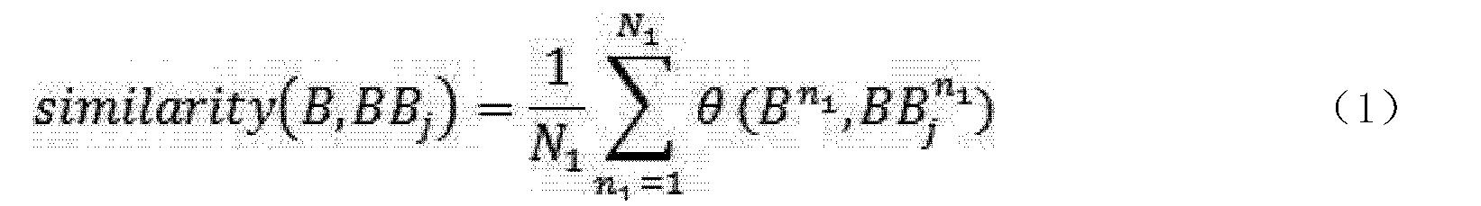 Figure CN103870668AD00081