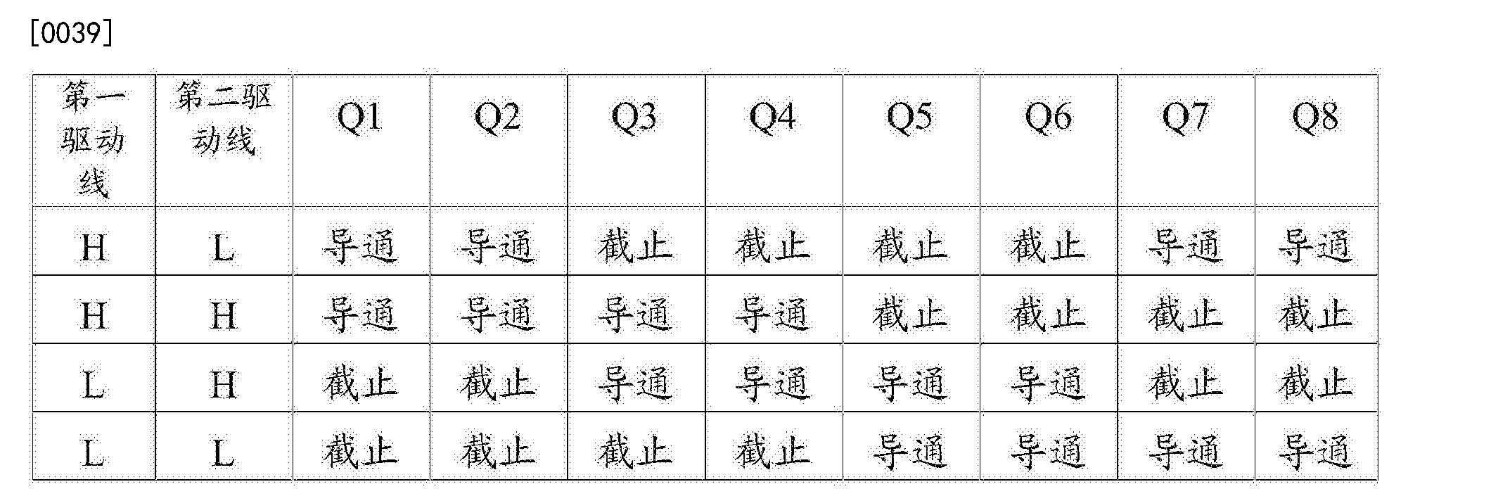 Figure CN105047165AD00101