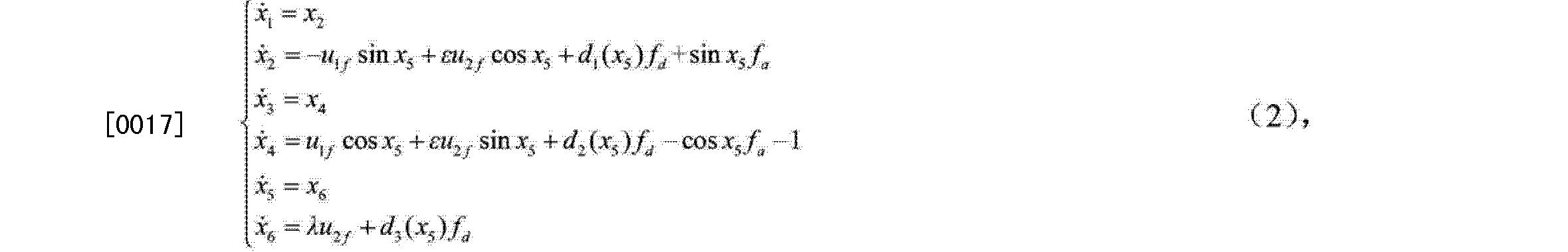 Figure CN103838145AD00062