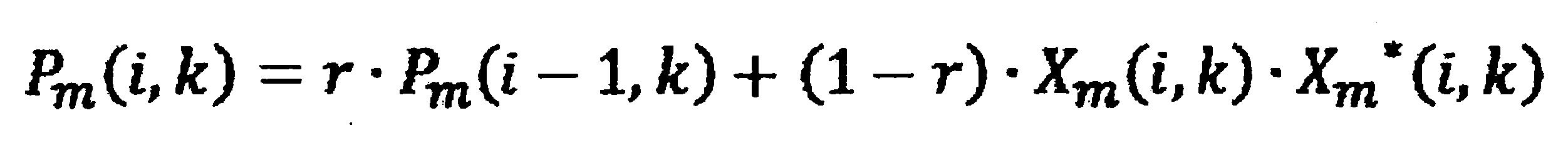 Figure JPOXMLDOC01-appb-M000001