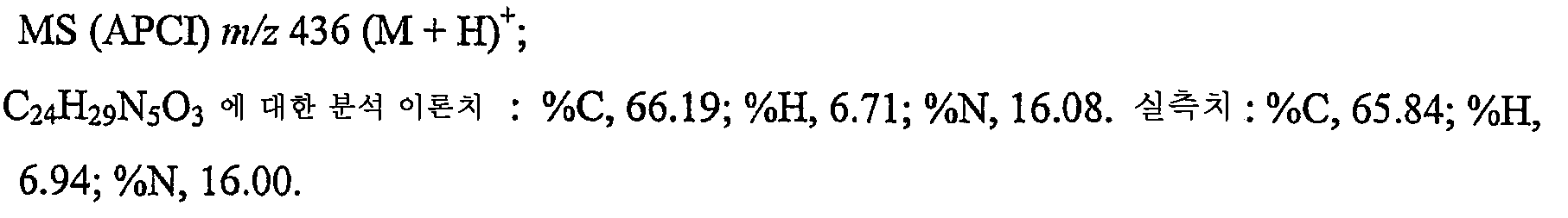 Figure 112006013759285-pct00289