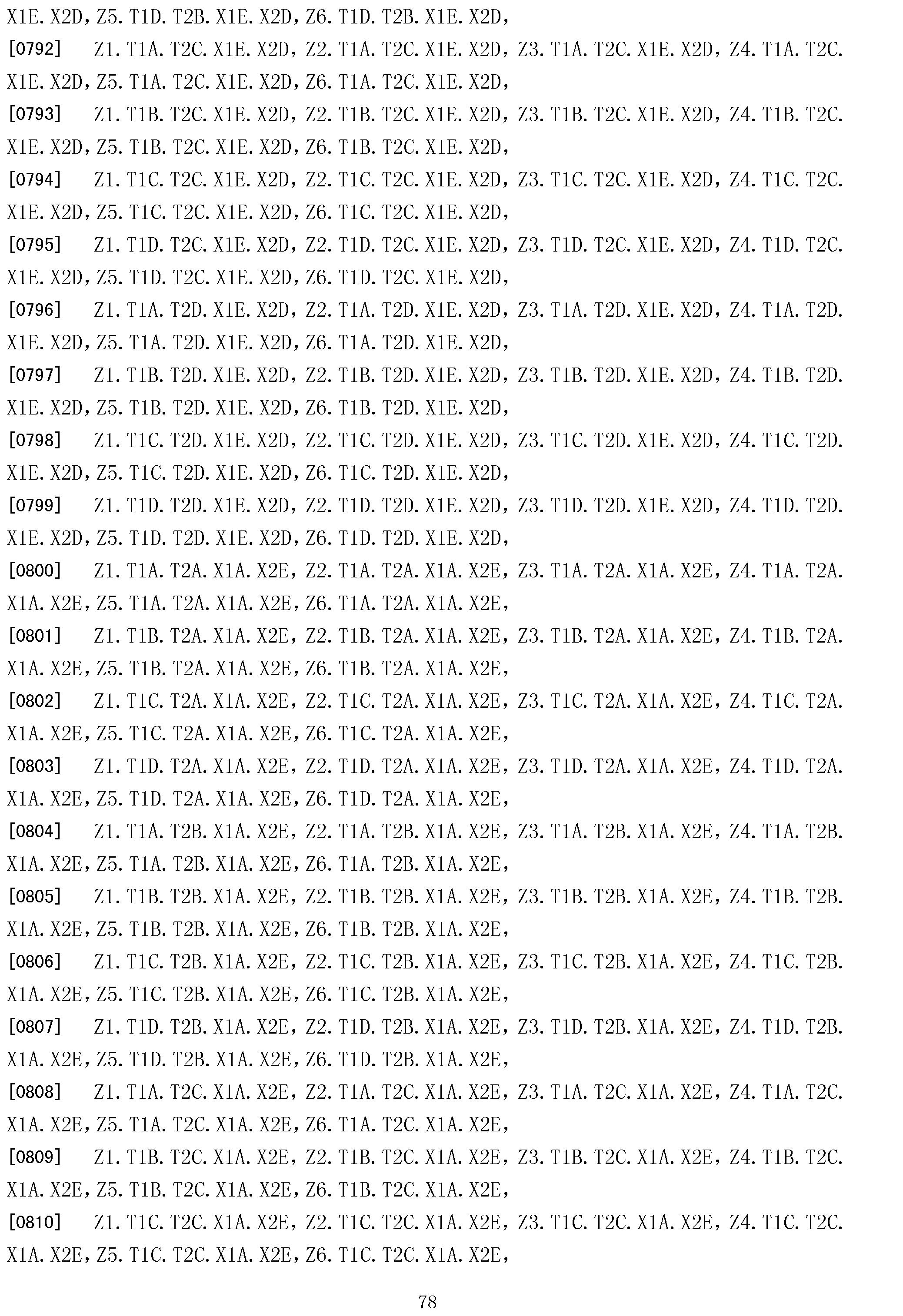 Figure CN101490023BD00781