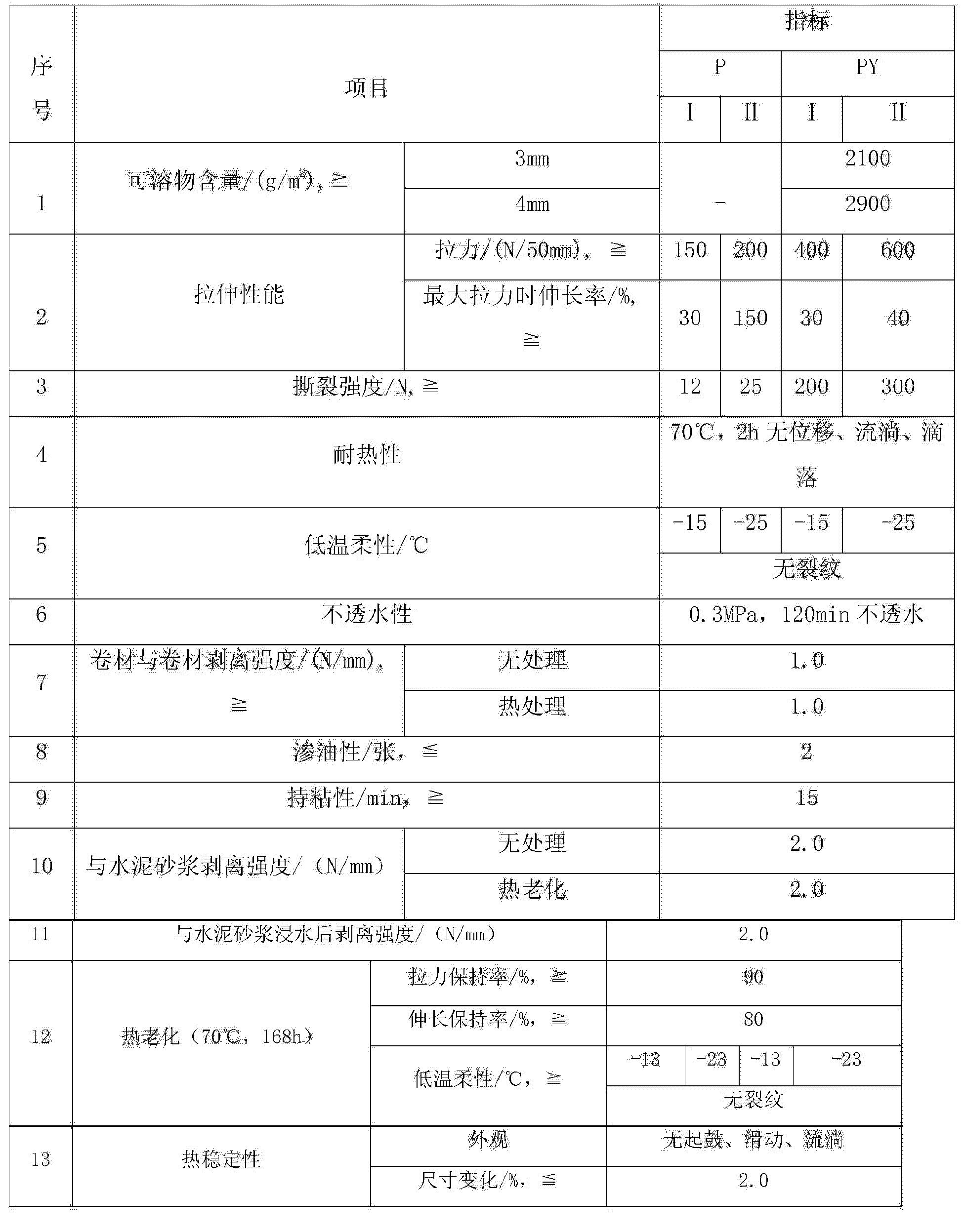 Figure CN204605052UD00101