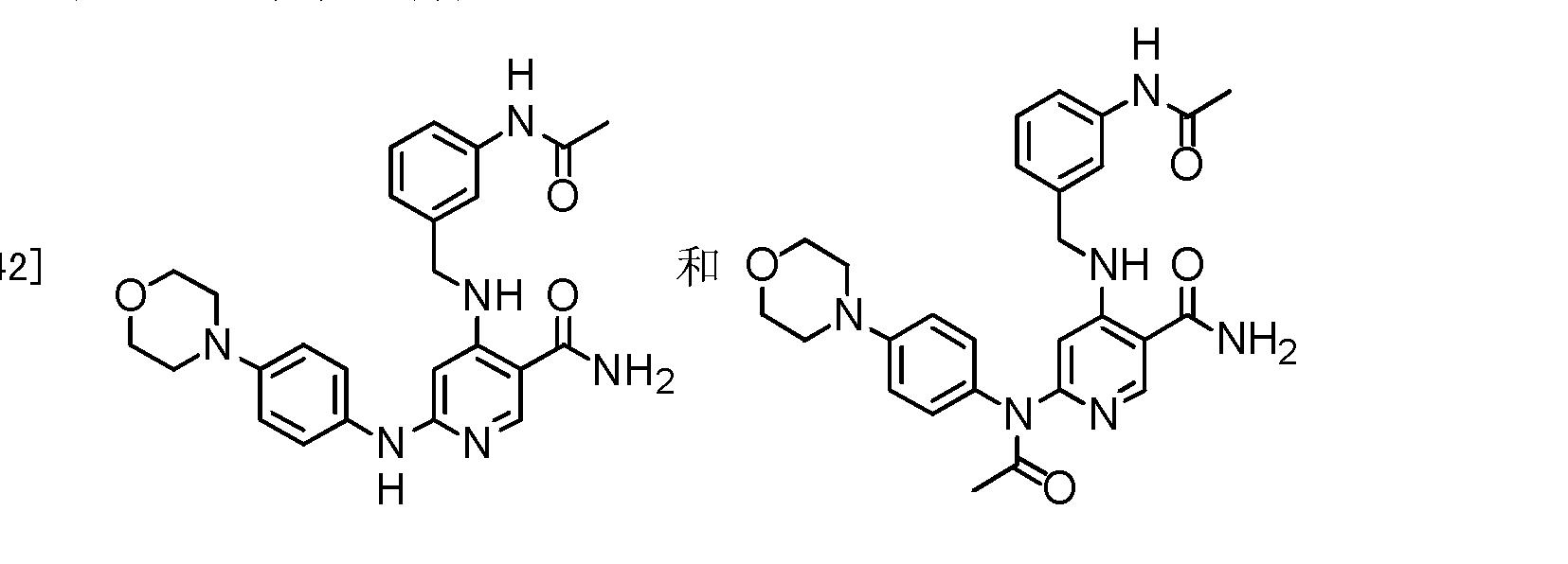 Figure CN102227409BD00853