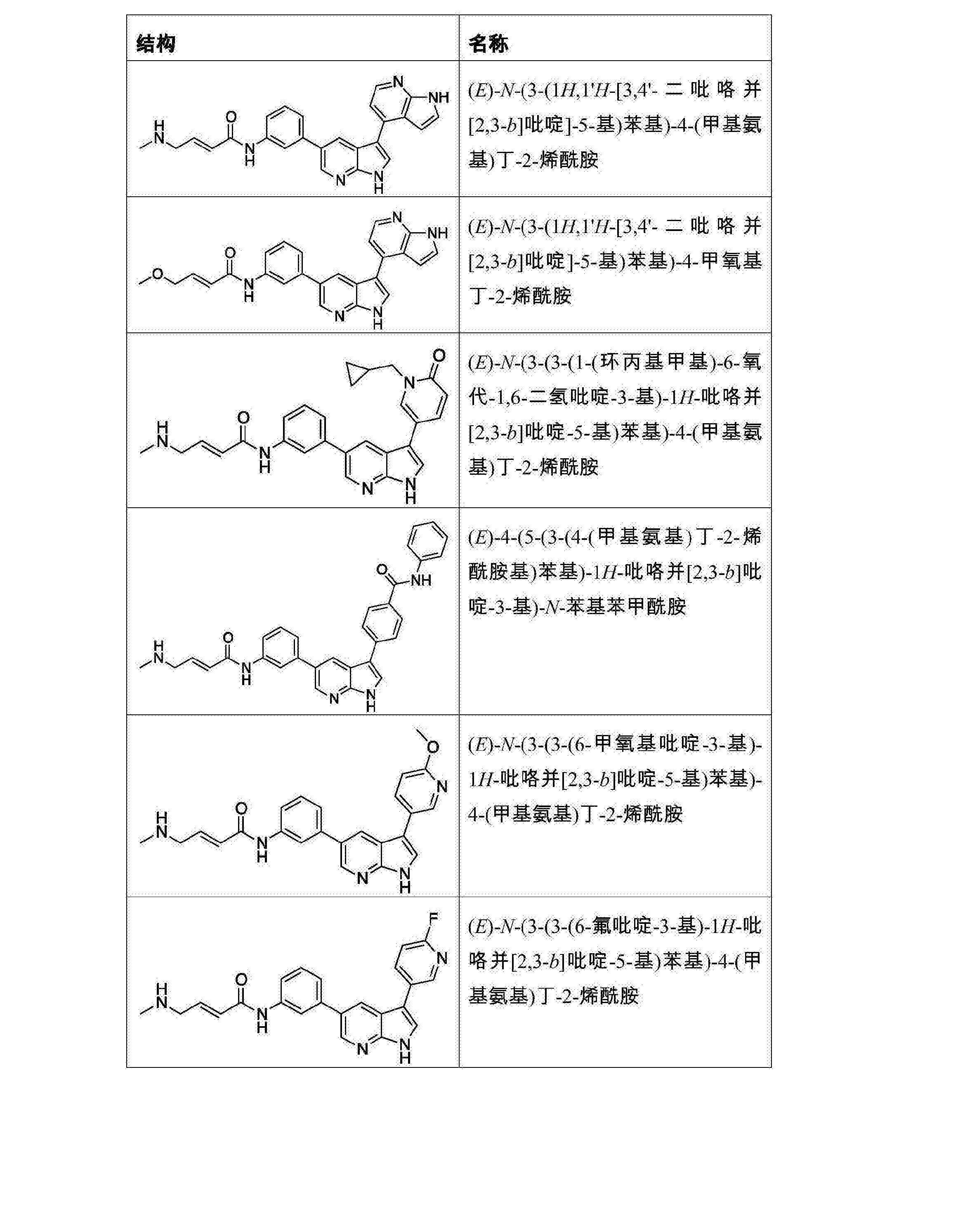 Figure CN107278202AD01611