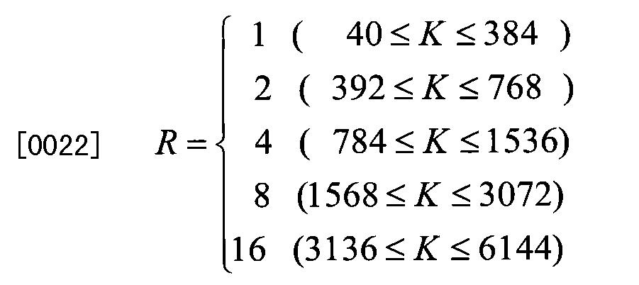 Figure CN102412850BD00071