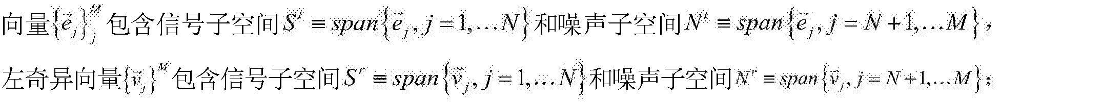 Figure CN104502452BD00076