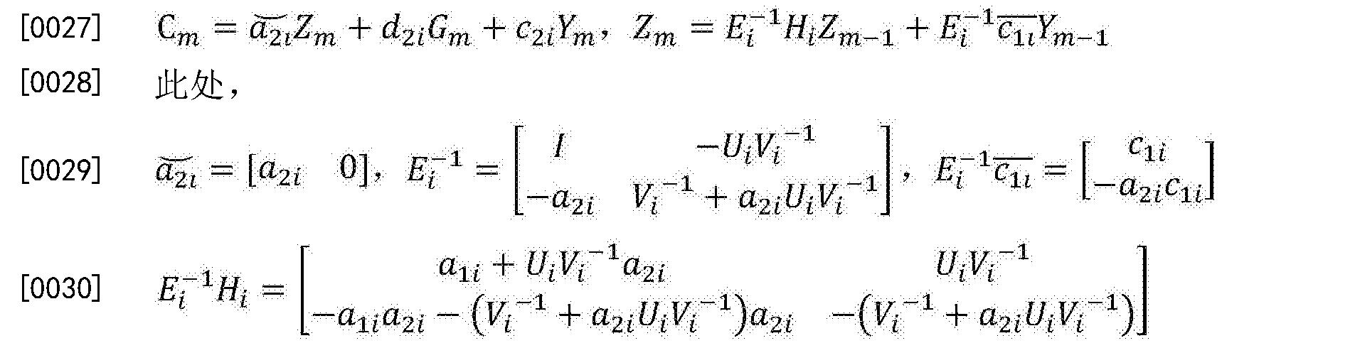 Figure CN106379323AD00051