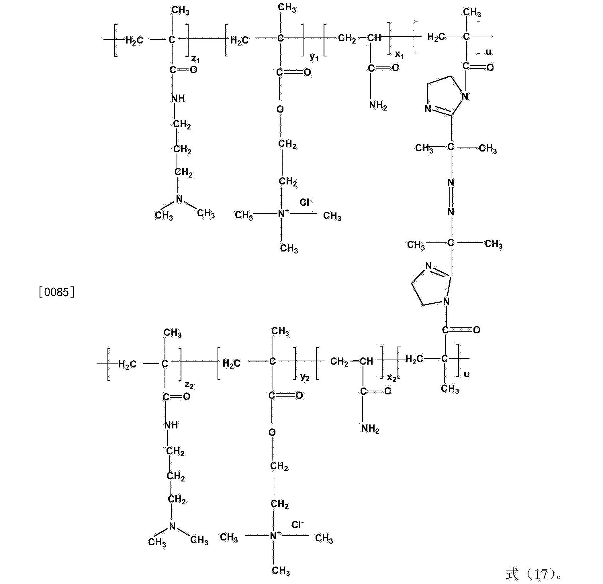 Figure CN104250337BD00191