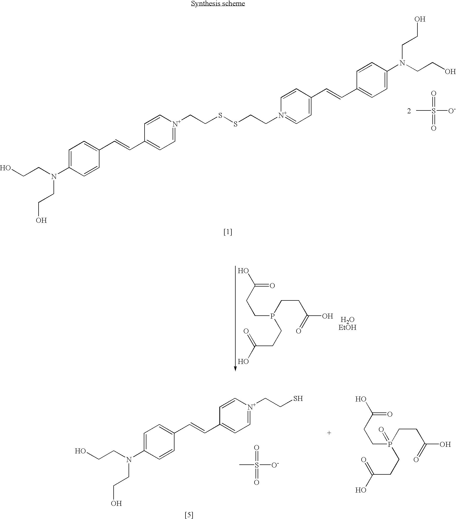 Figure US08038732-20111018-C00031
