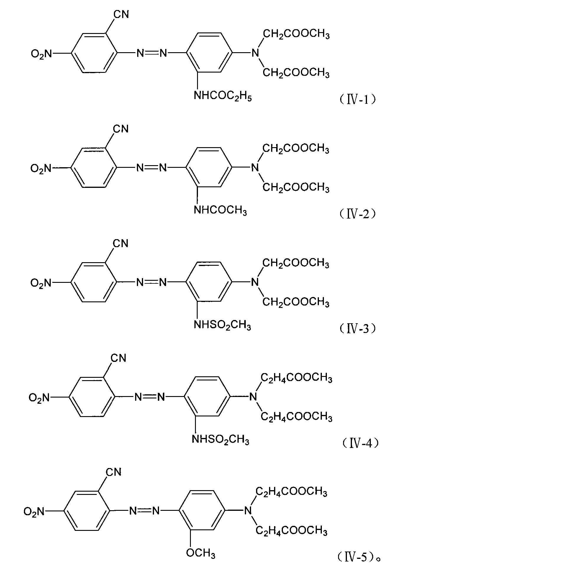Figure CN101735663BD00142