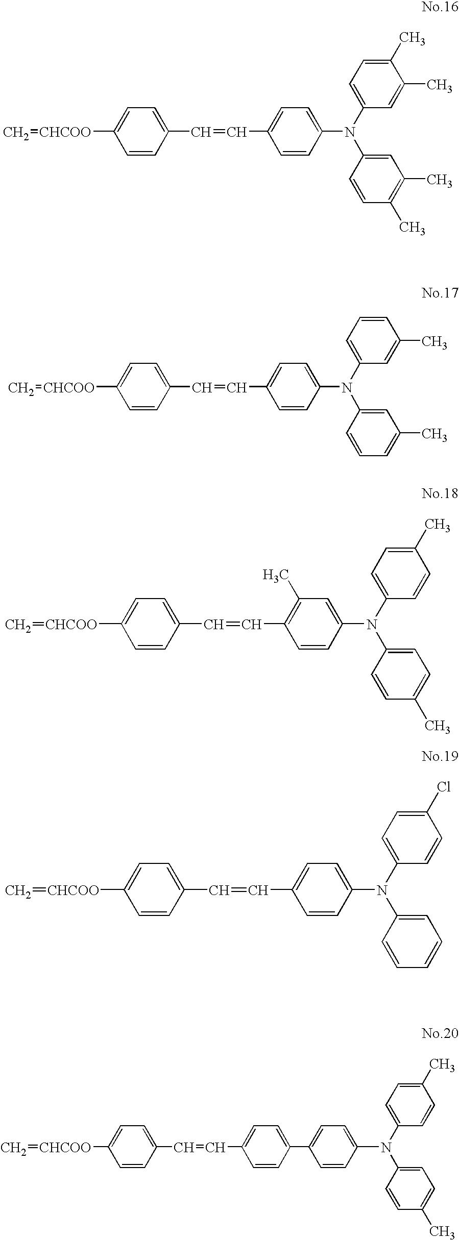Figure US07507509-20090324-C00009