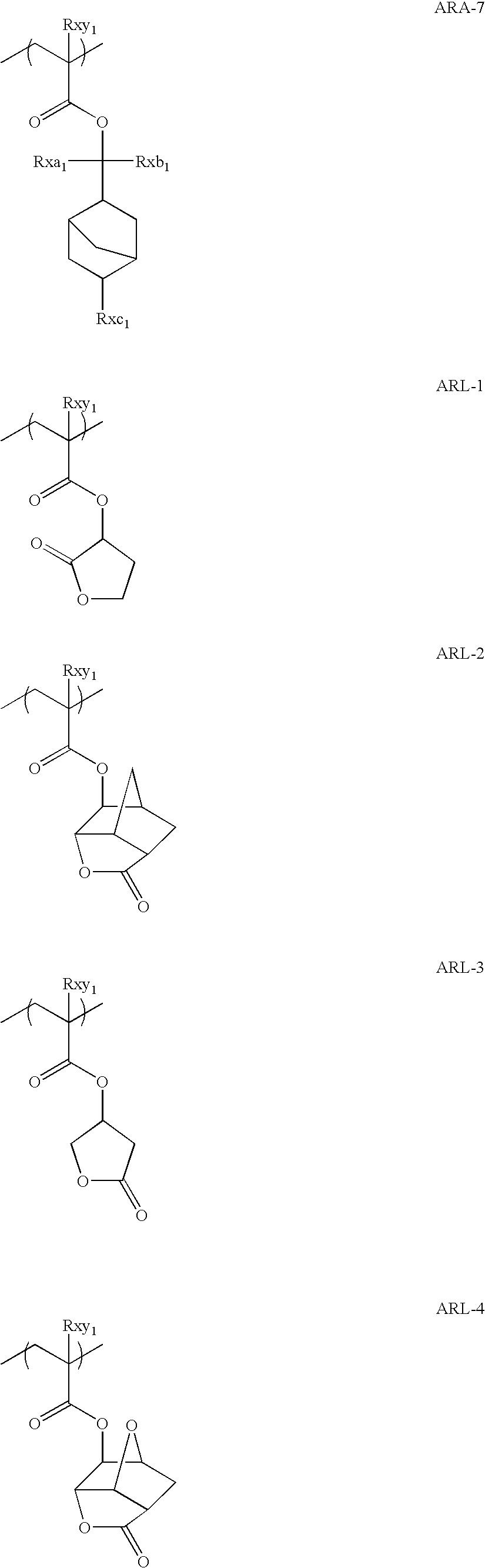 Figure US08637229-20140128-C00042