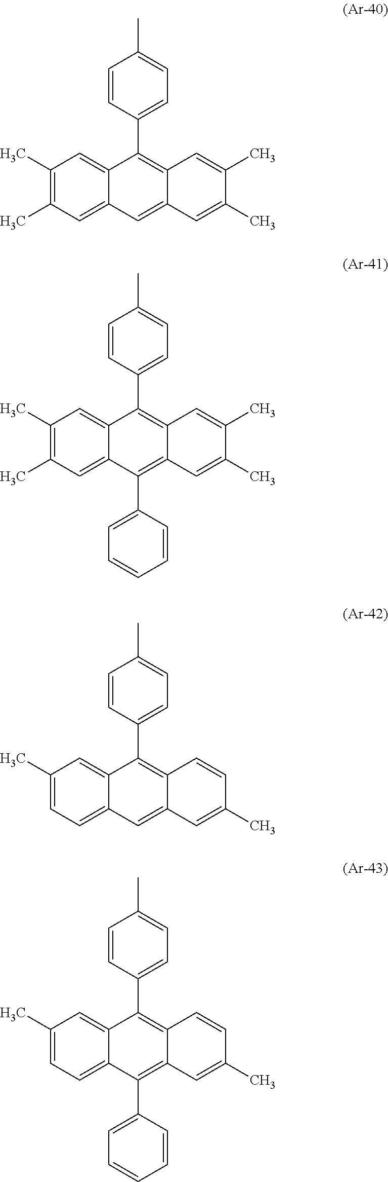 Figure US09240558-20160119-C00026