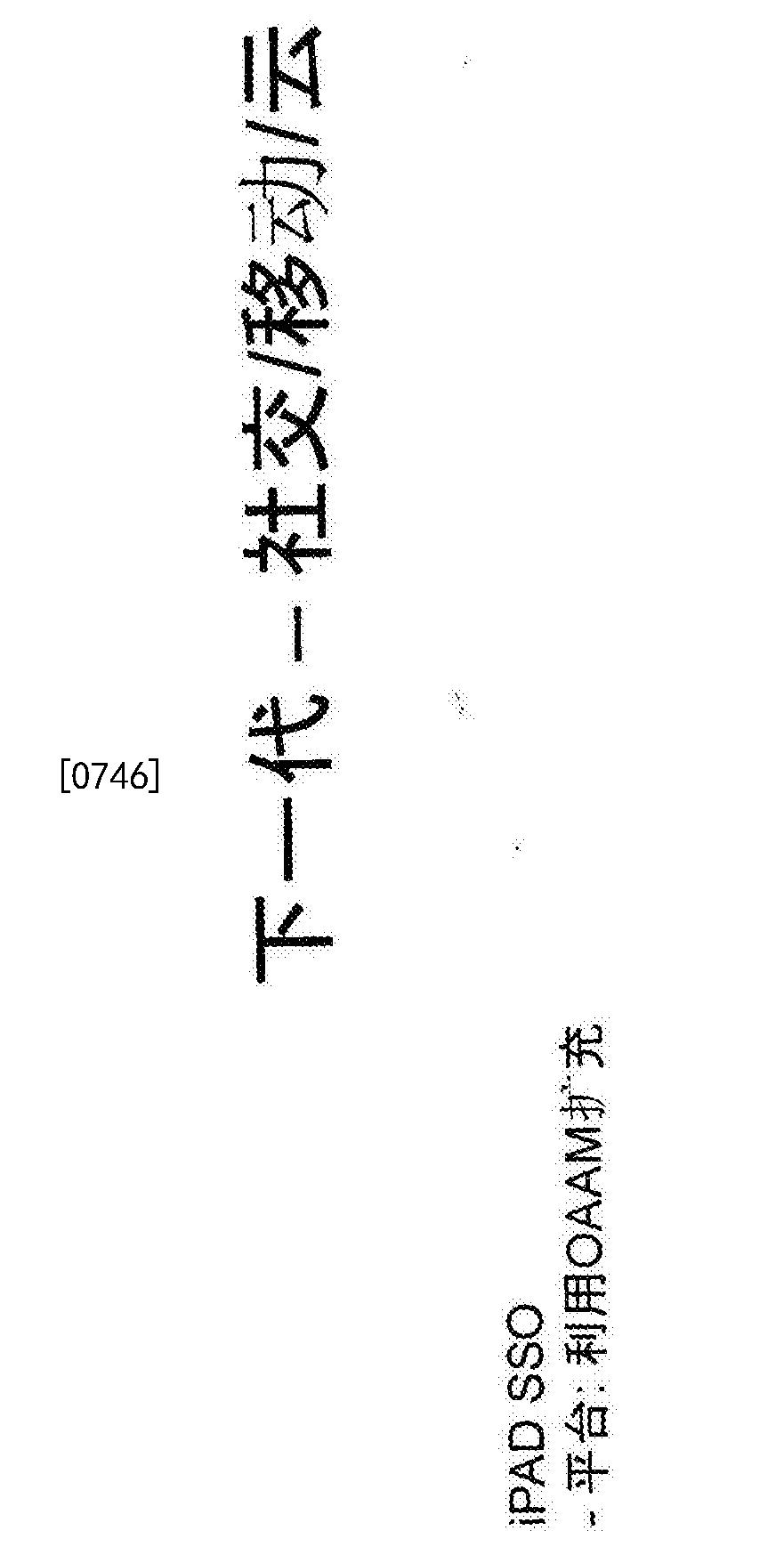 Figure CN104255007BD01211