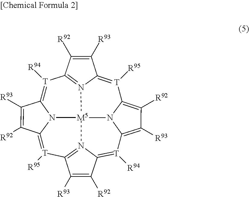 Figure US20110215312A1-20110908-C00002