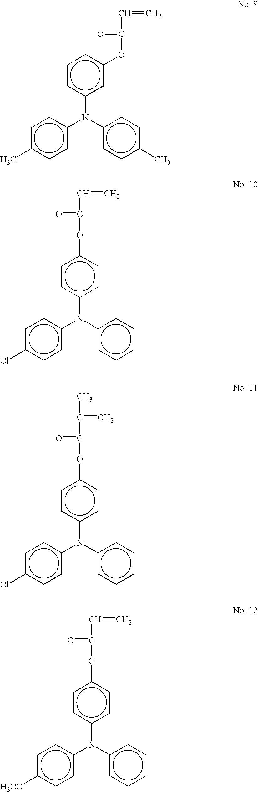 Figure US20050175911A1-20050811-C00008
