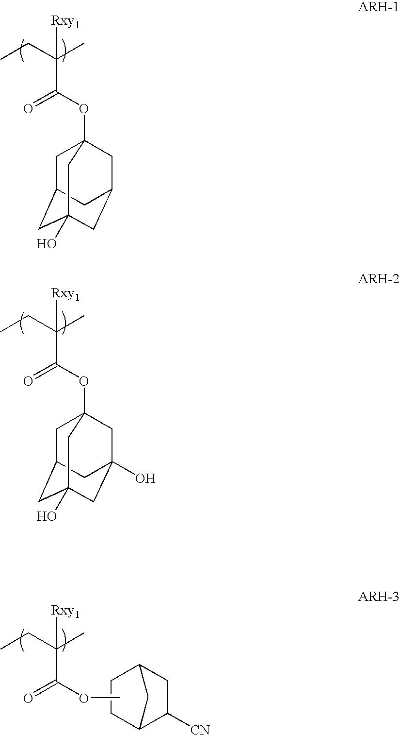 Figure US07998655-20110816-C00040
