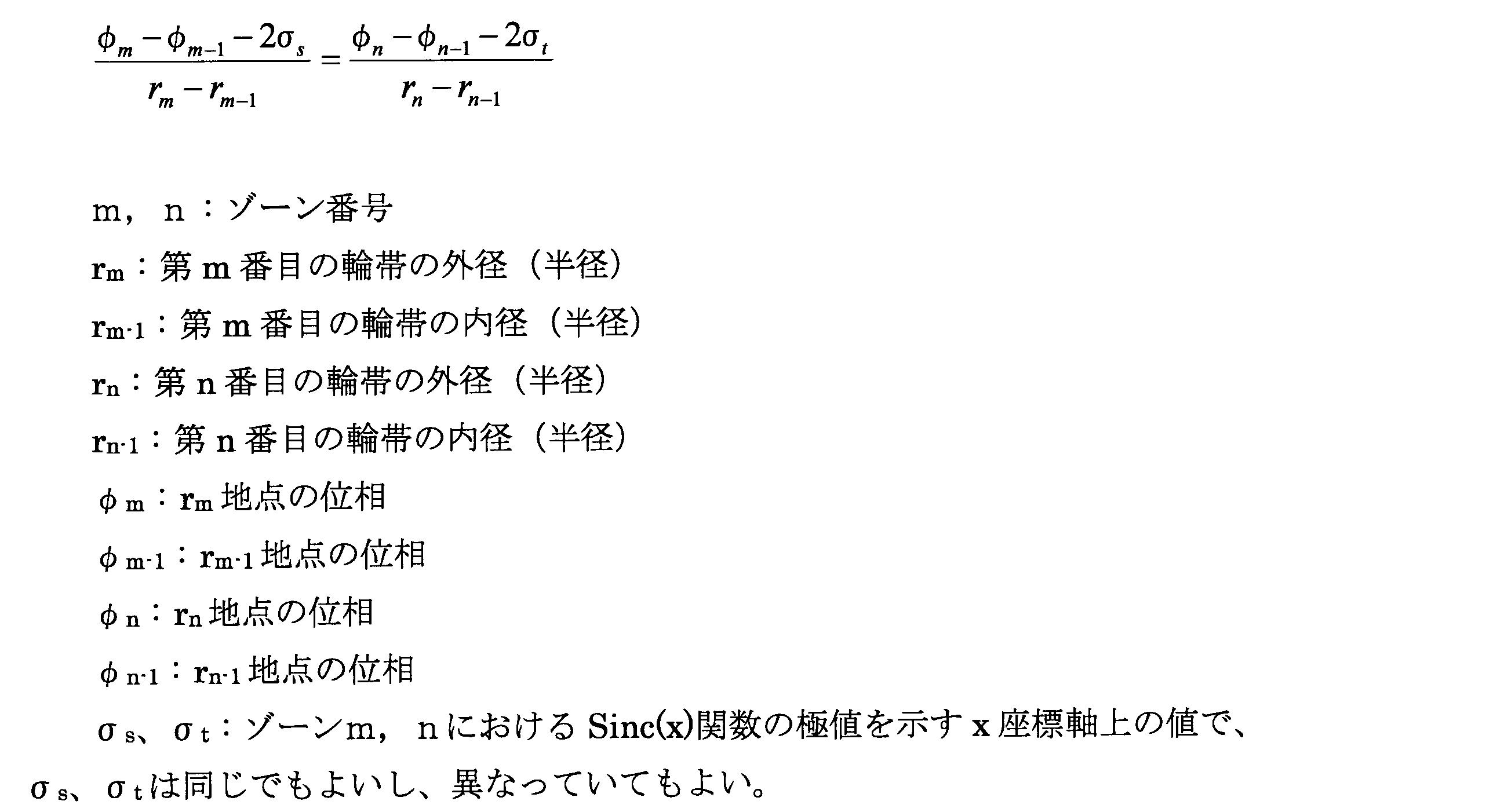 Figure JPOXMLDOC01-appb-M000026