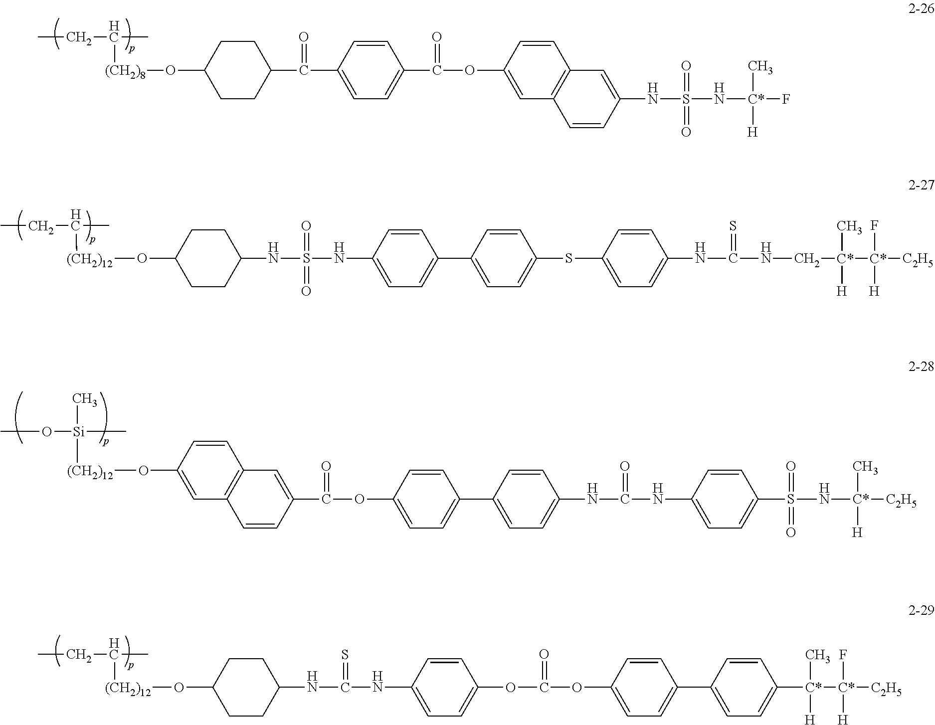 Figure US08981625-20150317-C00026