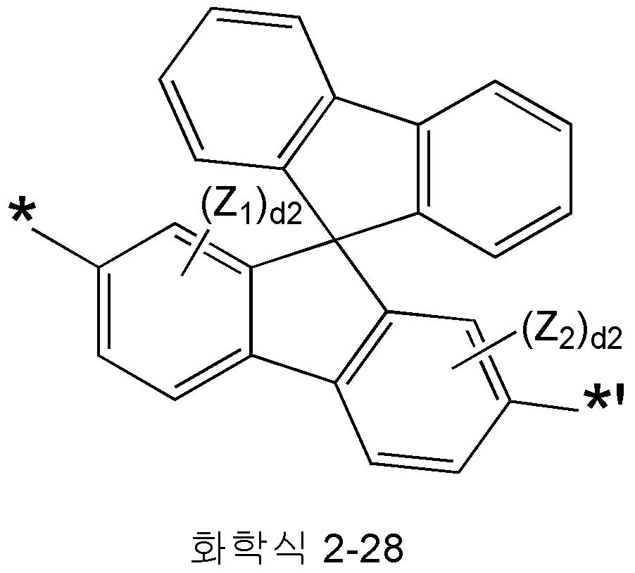 Figure pat00118