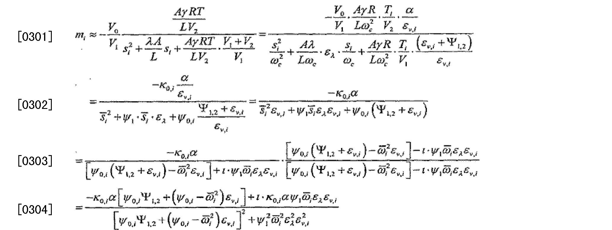 Figure CN102512725BD00251